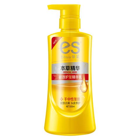护发素系列-品牌产品-名臣图片